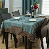 (百貨週年慶)餐墊 桌巾歐式桌布布藝棉麻長方形餐桌布家用正方形茶几台布椅套椅墊