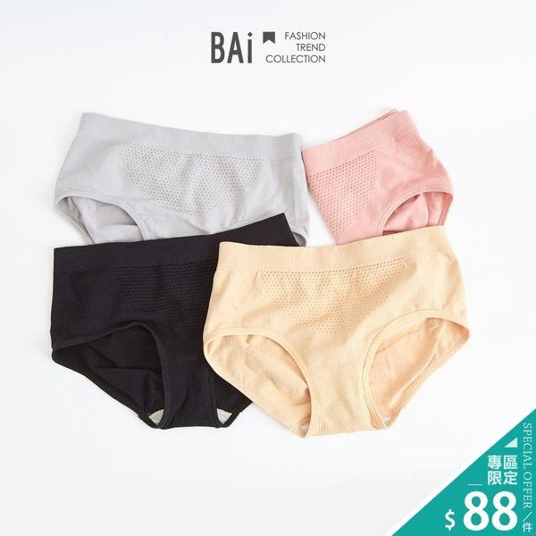內褲 3D蜂巢設計高彈性中腰提臀三角內褲-BAi白媽媽【180523】