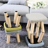 【618好康鉅惠】小凳子家用創意實木矮凳茶幾凳圓凳沙發凳