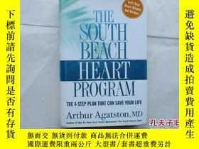 二手書博民逛書店THE罕見SOUTH BEACH HEART PROGRAM:T