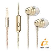 i2 IWE559 (金)蜂聲耳機