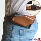皮帶包 PU皮革腰掛手機袋便攜斜跨手機腰包戶外便攜手機套男士皮帶手機罩 coco衣巷