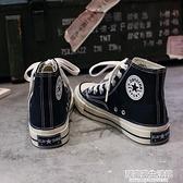 高筒帆布鞋女學生韓版ulzzang2020年夏秋新款百搭布鞋流行板鞋子 中秋節全館免運