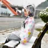 兒童雨衣透明男女小童寶寶2-6幼兒園學生套裝小孩1-3