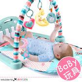 兒童腳踏鋼琴健身器玩具 音樂遊戲毯