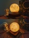 磁懸浮月球床頭小夜燈