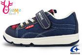 Moonstar 月星 Carrot OSK款 童運動鞋 2E寬楦 輕量 日本機能鞋H9603#藍◆OSOME奧森童鞋