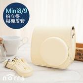 NORNS  【Mini8 Mini9米黃色加蓋拍立得相機皮套 】附背帶 另有水晶殼 mini 8 9相機包 Fuji
