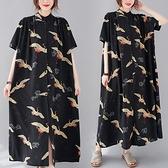 中大尺碼洋裝 2021年夏季新款文藝大碼立領長款開衫印花寬鬆顯瘦襯衫連身裙女裝