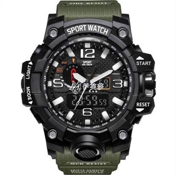 戶外手錶 特種兵夜光多功能防水雙顯軍迷手錶運動戶外大錶盤手錶男式 京都3C