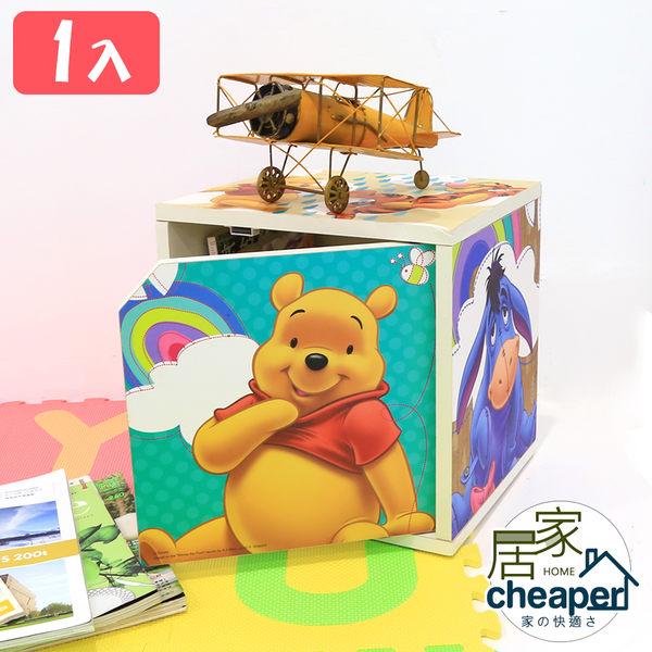 【居家cheaper】迪士尼正版授權 環保無毒紙家具 《單門櫃》小熊維尼 兒童書櫃 書房家具 衣櫃 Disney