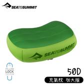 【Sea to Summit 澳洲 50D 充氣枕 加大版L《萊姆綠》】STSAPILPREM/枕頭/便攜式旅行枕/戶外枕