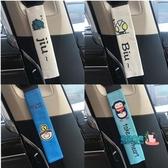 汽車護肩套 汽車裝飾內飾創意卡通可愛棉麻汽車用品安全帶護肩套四季內飾護肩