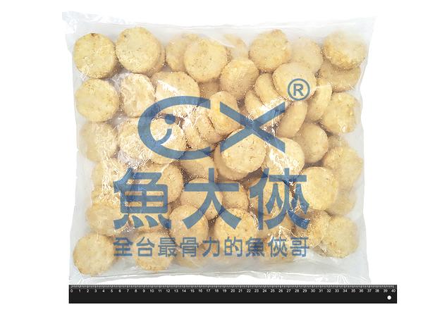 1I6A【魚大俠】FF265藍威斯頓-圓形小薯餅(約80顆/2kg/包)#X7911