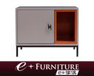 『 e+傢俱 』BB201 黛咪 Demi 現代風格 櫃門側開設計 床頭櫃   床邊櫃   開放式收納   三色配色