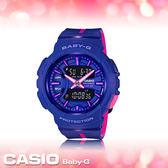 CASIO 手錶專賣店 BABY-G_BGA-240L-2A1_100米防水_耐衝擊_雙顯女錶