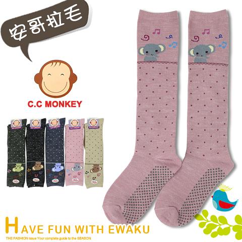 【衣襪酷】止滑半統毛襪 童襪 音符象款 台灣製 C.C.MONKEY 宜羿