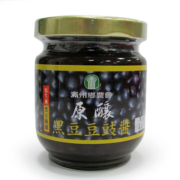 【台灣尚讚愛購購】滿州鄉農會-原釀黑豆豆鼓醬180g