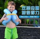 加厚兒童泳圈成人腋下浮圈兒童游泳圈男孩女孩游泳圈防側翻童趣潮品