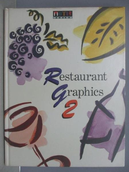 【書寶二手書T3/設計_QCF】Restaurant Grephics2