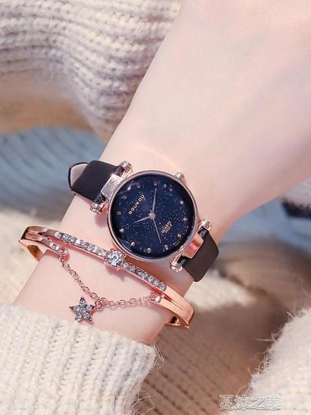 手錶女-卡龍滿天星手錶女學生韓版簡約潮流星空畢業禮物 夏沫之戀