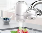 淨水器 家用廚房水龍頭過濾器自來水陶瓷濾芯凈化器非直飲 igo 小艾時尚