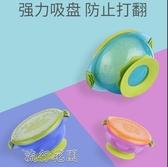 三件套裝吸盤碗戒之館兒童寶寶餐具嬰兒強力吸盤碗帶蓋輔食碗盒 交換禮物