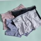 質感男士內褲 基礎款平角 中腰舒適 透氣極簡色四角褲 店慶降價
