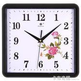 鐘錶掛鐘客廳時尚簡約時鐘靜音小兒童房長方形家用裝飾石英鐘掛錶 卡布奇諾HM