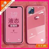 蘋果11手機殼玻璃iphone11液態硅膠iPhone11Promax全包防摔手機殼 聖誕裝飾8折