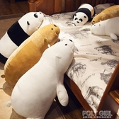 三只小熊毛絨玩具抱枕公仔長條枕頭可愛睡覺娃娃女生超軟ins網紅 ATF polygirl