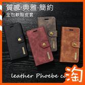 質感插卡皮套 三星Galaxy Note8 Note 8 N8 手機殼保護殼保護套全包邊軟殼側掀支架殼簡約商務舒適手感