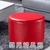矮凳小皮凳時尚創意圓凳子客廳沙發坐墩茶幾凳實木小板凳椅子  酷男精品館