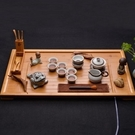 原木茶盤-平板排水式竹製茶盤3款68ac4[時尚巴黎]