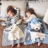 嬰兒毯子空調被蓋毯寶寶抱毯兒童毯【奇趣小屋】