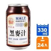 崇德發 天然黑麥汁 易開罐 330ml (24入)/箱【康鄰超市】