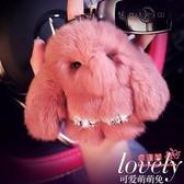 鑰匙扣 車鑰匙扣掛件毛絨可愛兔子女適用寶馬大眾奔馳奧迪汽車鑰匙鍊掛繩 4色