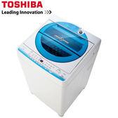 TOSHIBA 東芝 9公斤 直立式洗衣機 星湛藍 AW-E9290LG /AW-E9290  **免費基本安裝**