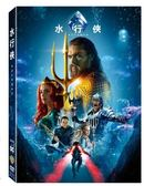 水行俠 雙碟版 DVD (購潮8) 4710756332671