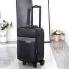 小巧拉桿箱16寸22寸皮質箱包行李箱密碼箱旅行箱男女萬向輪登機箱
