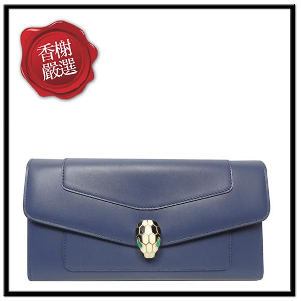 BVLGARI寶格麗三折扣式雙色皮夾/藍x綠全新商品