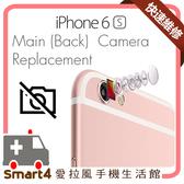 【愛拉風】台中手機30分鐘快速完修 iPhone6s 主鏡頭故障 相機無法開啟 無法對焦  更換相機排線