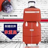 拉桿包 旅行包拉桿包女行李包袋短途旅游出差包大容量輕便手提拉桿登機包 igo 小宅女大購物