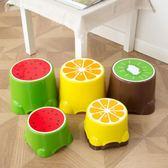 水果小凳子兒童凳可愛塑料凳圓凳寶寶卡通腳凳矮凳加厚板凳igo 時尚潮流
