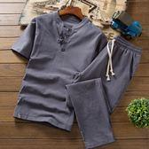 唐裝男短袖中國風中式立領中山裝禪服居士服套裝男青年潮igo  K-shoes