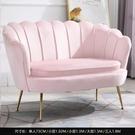沙發 小戶型沙發簡約現代輕奢網紅款臥室美甲店服裝店雙人懶人沙發