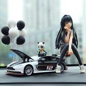 阿斯頓馬丁GT3汽車擺件車內香水裝飾品車載擺件合金車模模型擺件 全館免運折上折