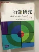 二手書 字首.字尾.字根全集 : 朗文英文字彙通 = A complete collection of English prefix R2Y 9789861545684