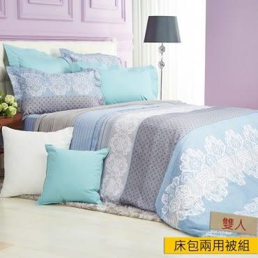 晨風天絲抗菌吸濕排汗床包兩用被組雙人