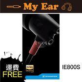 現貨 可試聽 Sennheiser 聲海塞爾 IE800S 入耳式 旗艦款耳機|My Ear 耳機專門店